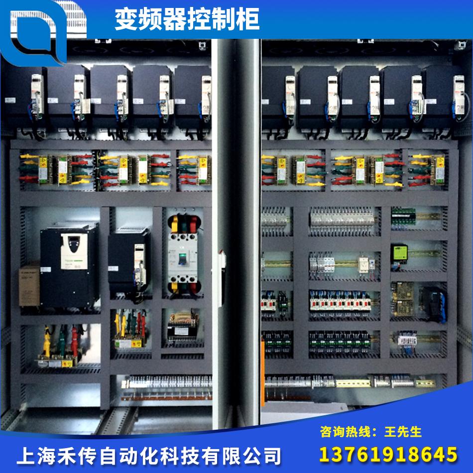施耐德变频控制柜变频控制柜制作控制系统禾传广告牌图纸f变频图片