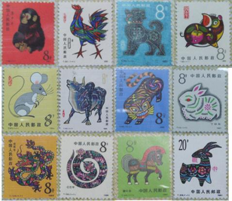 全球资讯_邮票暴涨--全球资讯