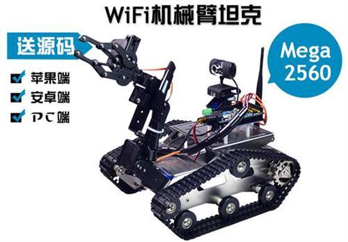 1树莓派3wifi无线视频智能小车机器人 3.