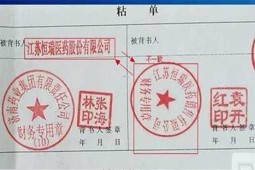 银行v银行汇票通商人签章教程天下-规则背书贸win7改10win三大图片