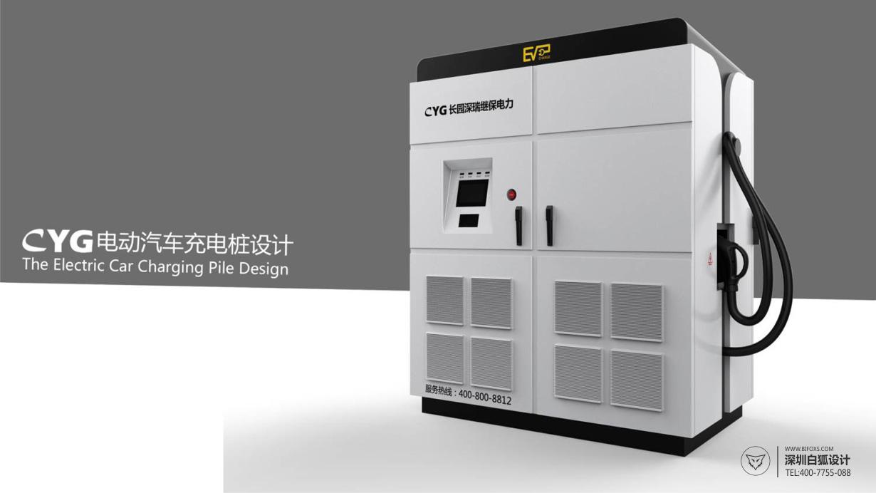 首页 供应产品 机箱机柜设计 机箱机柜设计厂家 白狐供  地址:深圳市