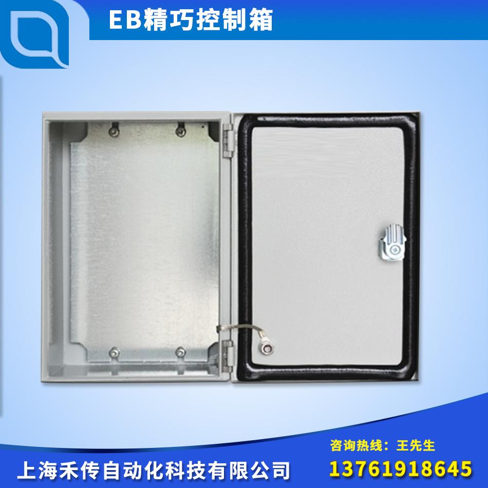 EB搭扣箱电气箱控制箱禾传自动化-企业商务网在哪里信息洞图纸板图片