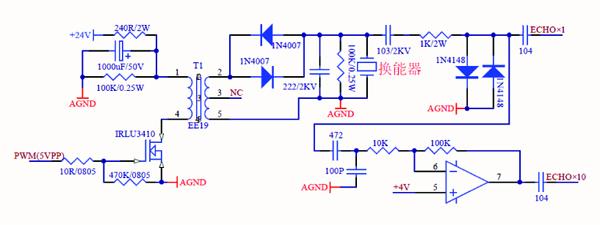 官网换能器信号测试原理图---(21).jpg