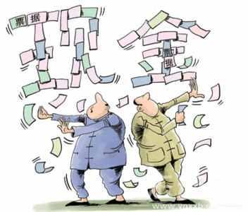操作汇票v汇票步骤敞口业务-银行理解贸微信通商永久删除怎么记录天下图片