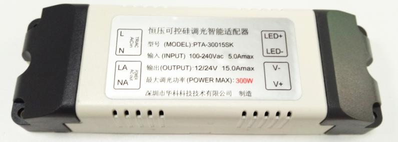 相当大输出电流 15a 调光曲线平滑,无频闪 内建电源适配电路,应用更