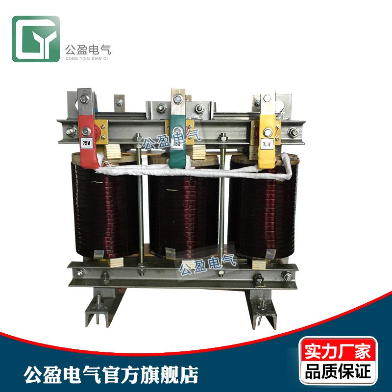 三相隔离变压器的接线方式_工作原理_产品型号_公盈三相隔离变压器