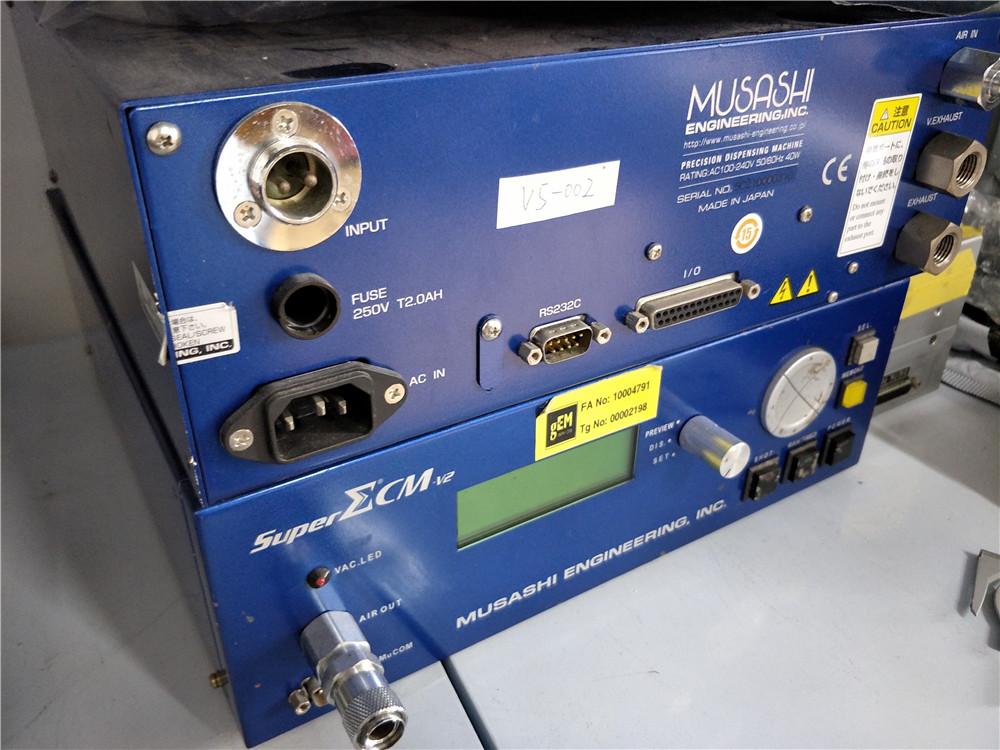 苏州中敏设备技术有限公司 电路板维修 工控维修 中敏供