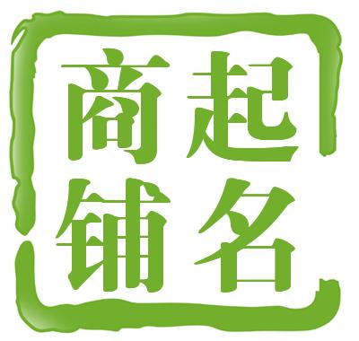 天山蒙田矢量图