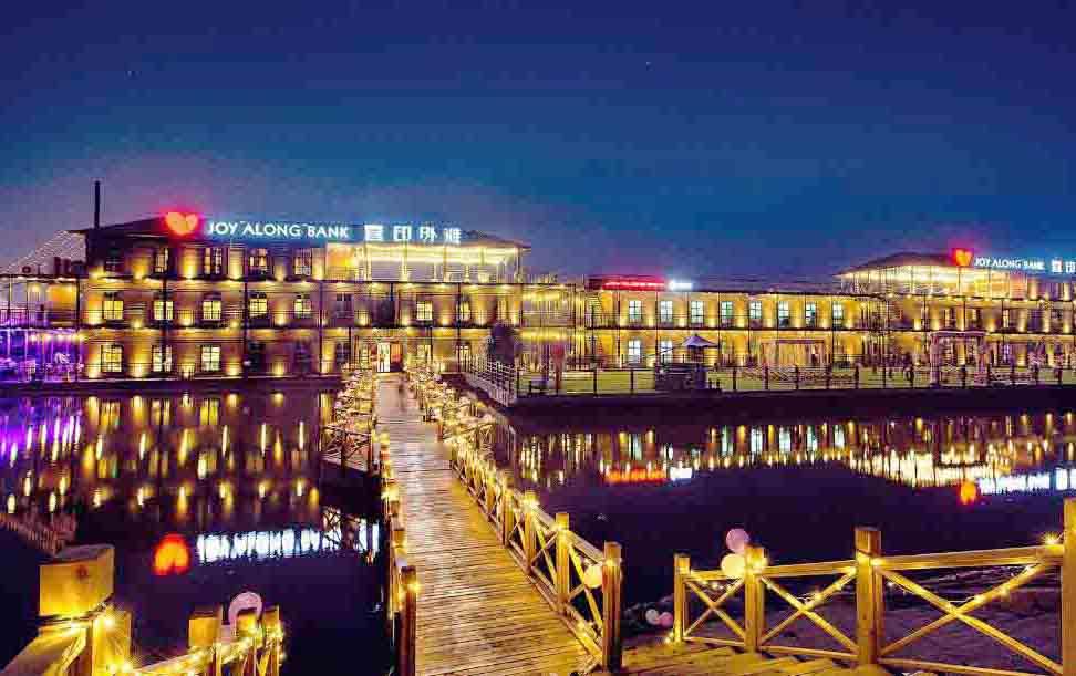 哈尔滨婚礼酒店喜印外滩