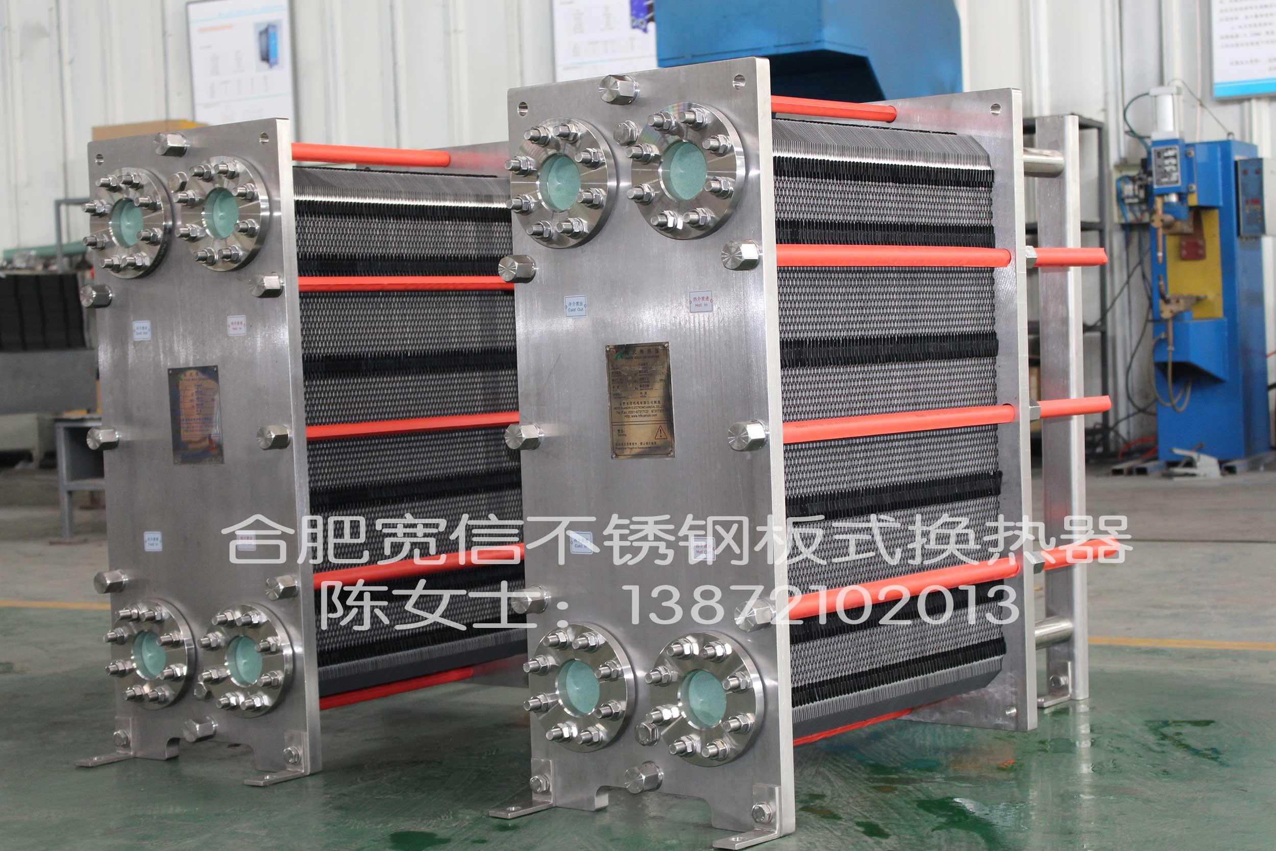 你知道宽信板式换热器比其他形式换热器更具优势吗?
