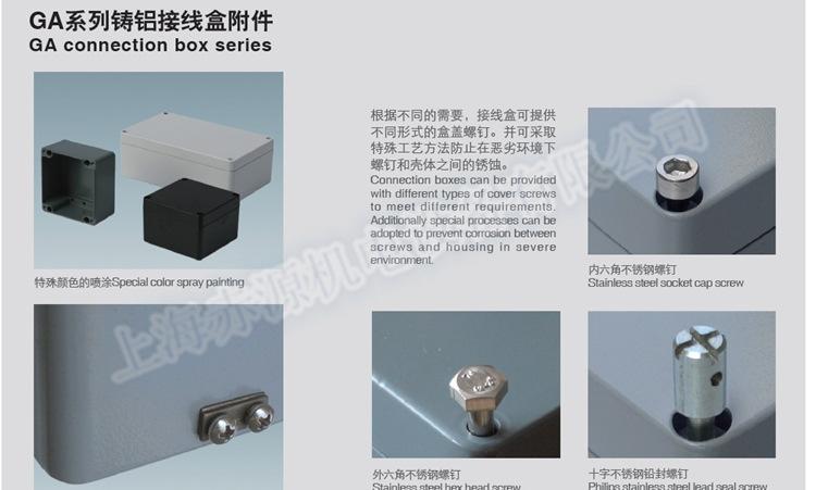 铸铝盒 接线盒 分线盒 ip66赤源供