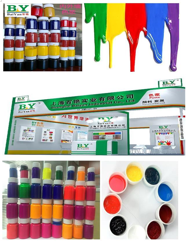 色浆 发布模板.png