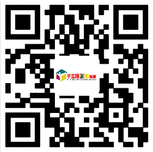 QQ图片20170105101852.png