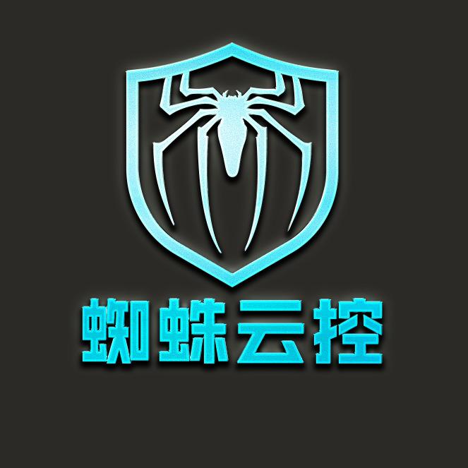 蜘蛛云控logo-(1).jpg