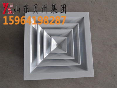 铝合金散流器现货-铝合金方形散流器-方形散流器厂家-贝州供