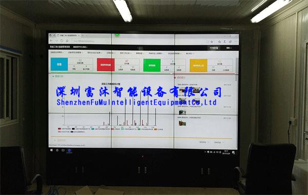 液晶拼接大屏-深圳富沐智能设备有限公司