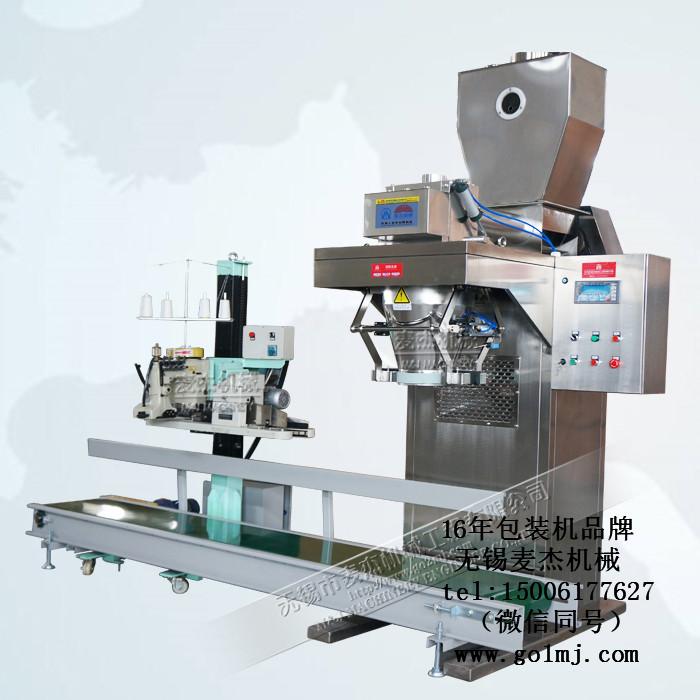 03-1 LCS-LX2不锈钢.jpg