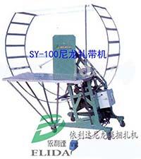 SY-100尼龙绳捆扎机.jpg