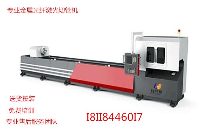 专业金属光纤激光切管机.png