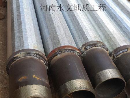 146绕丝双层碳钢滤水管4.jpg