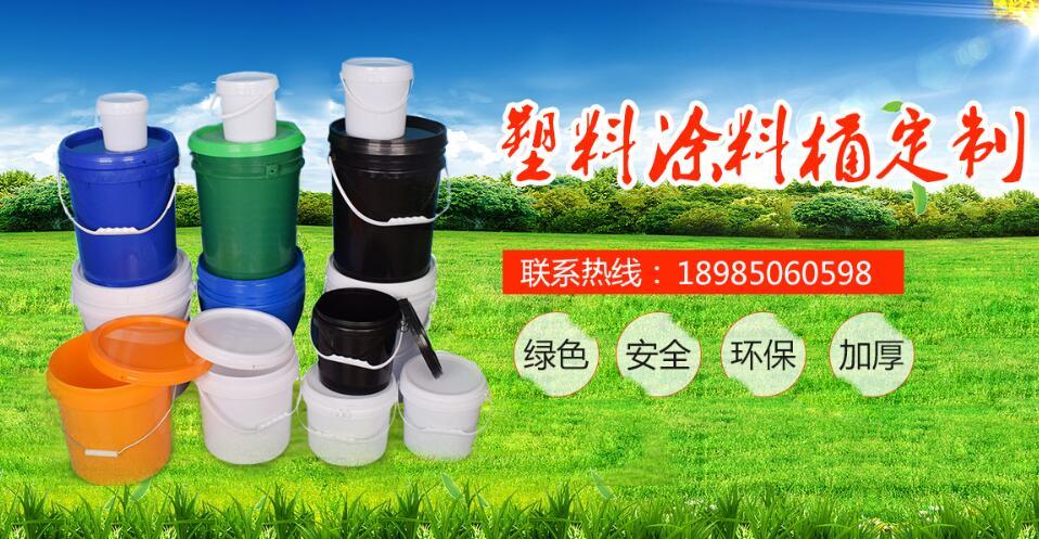 塑料桶销售
