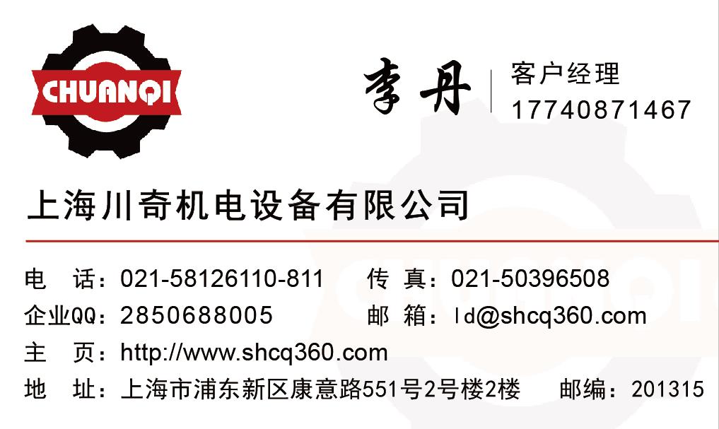 李丹名片.png