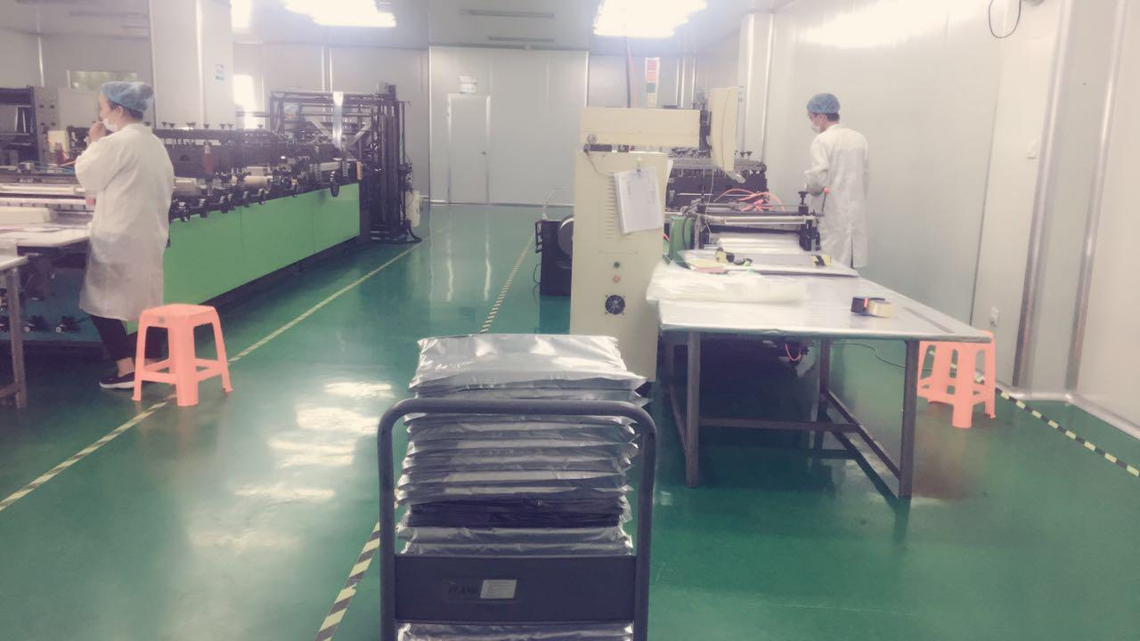 苏州市浩鑫包装材料有限公司