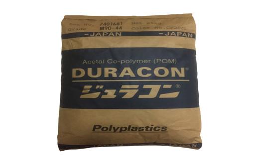 DURACON GH-25 日本宝理