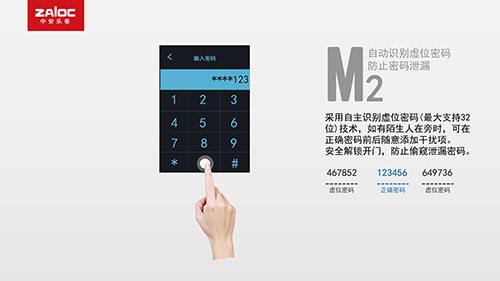中安乐客-M2-8.jpg