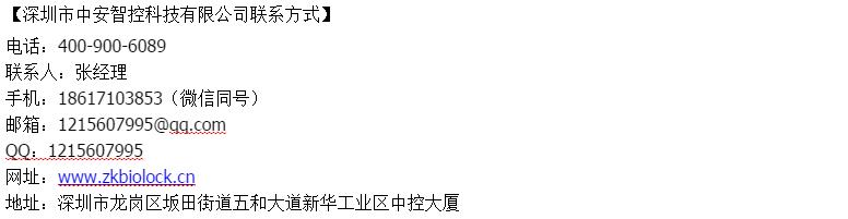 QQ图片20180830172141.png