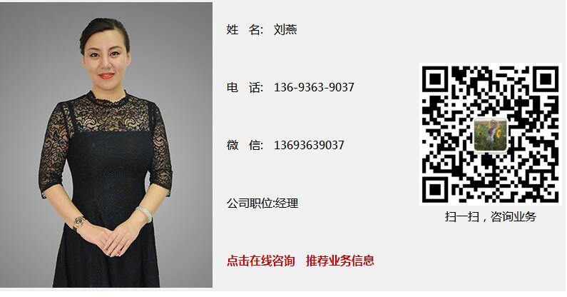 刘燕1.jpg