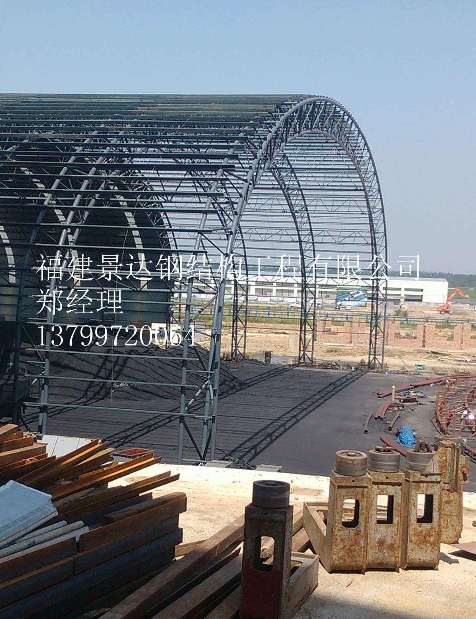 钢结构工程图片成品