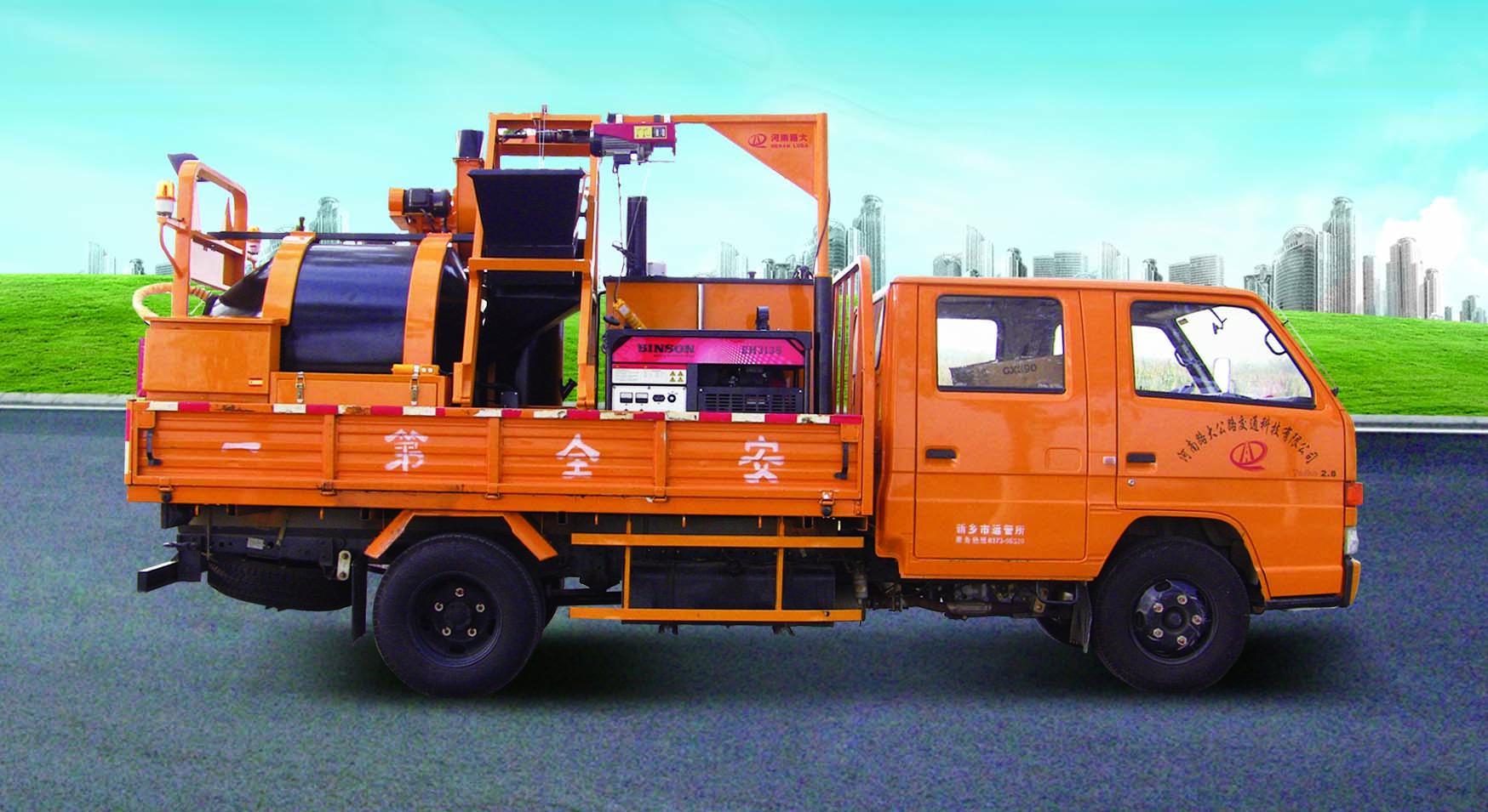 新公LD-C1000G型车载式综合养护机.jpg