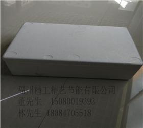 福州泡沫箱