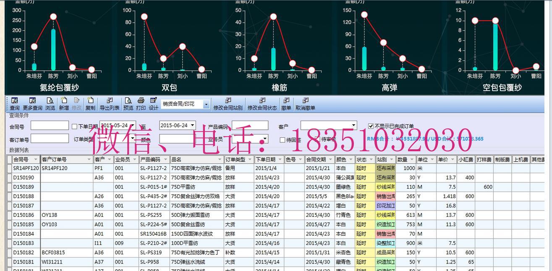 水印3_gaitubao_com_watermark.png