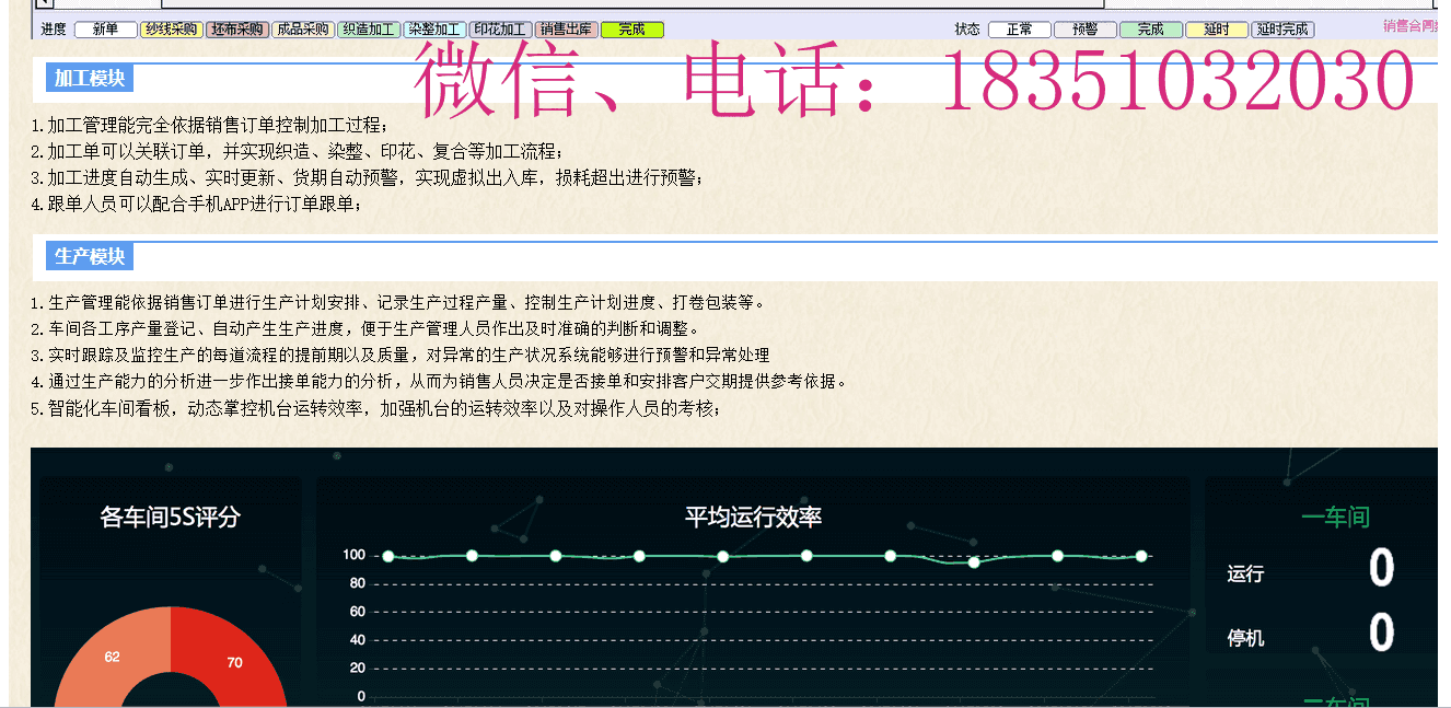 水印4_gaitubao_com_watermark.png