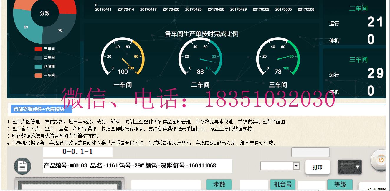 水印5_gaitubao_com_watermark.png