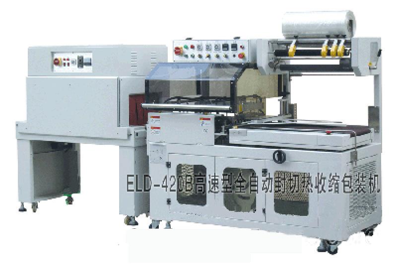 湛江热收缩膜包装机依利达多是自动套膜断膜