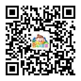 QQ图片20180622095147.jpg