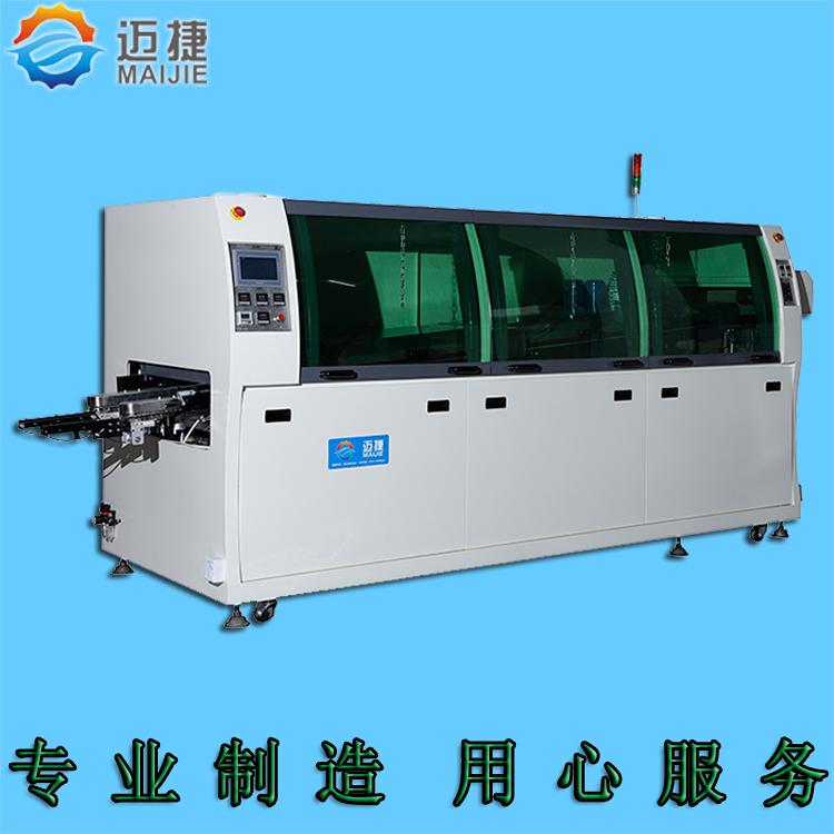 中型波峰焊S3235M.jpg