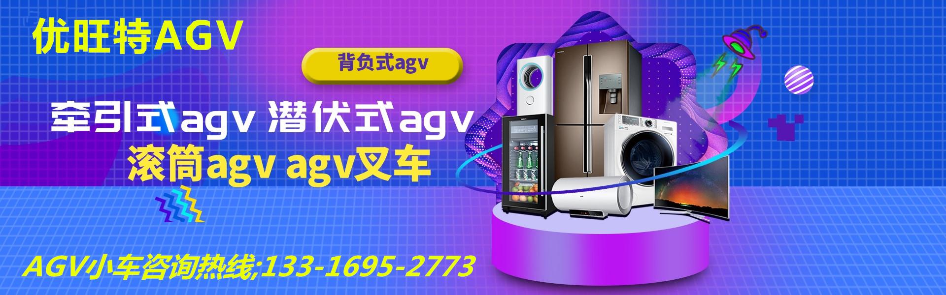 2020年中国AGV无人搬运车装机量将达8万台,市场前景