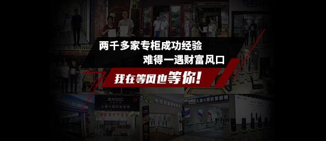 广州家用智能指纹锁品牌_中安乐客智能锁厂家
