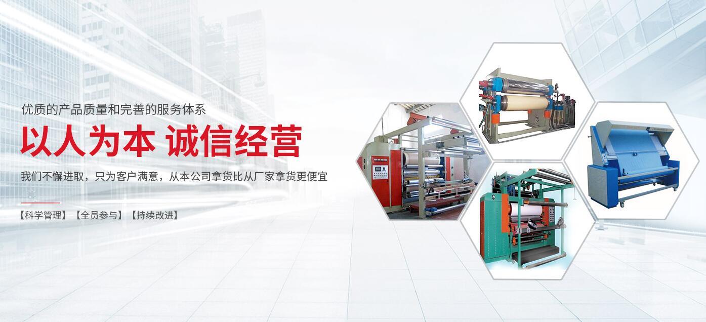 吴江区盛泽镇小党纺织机械销售部.jpg