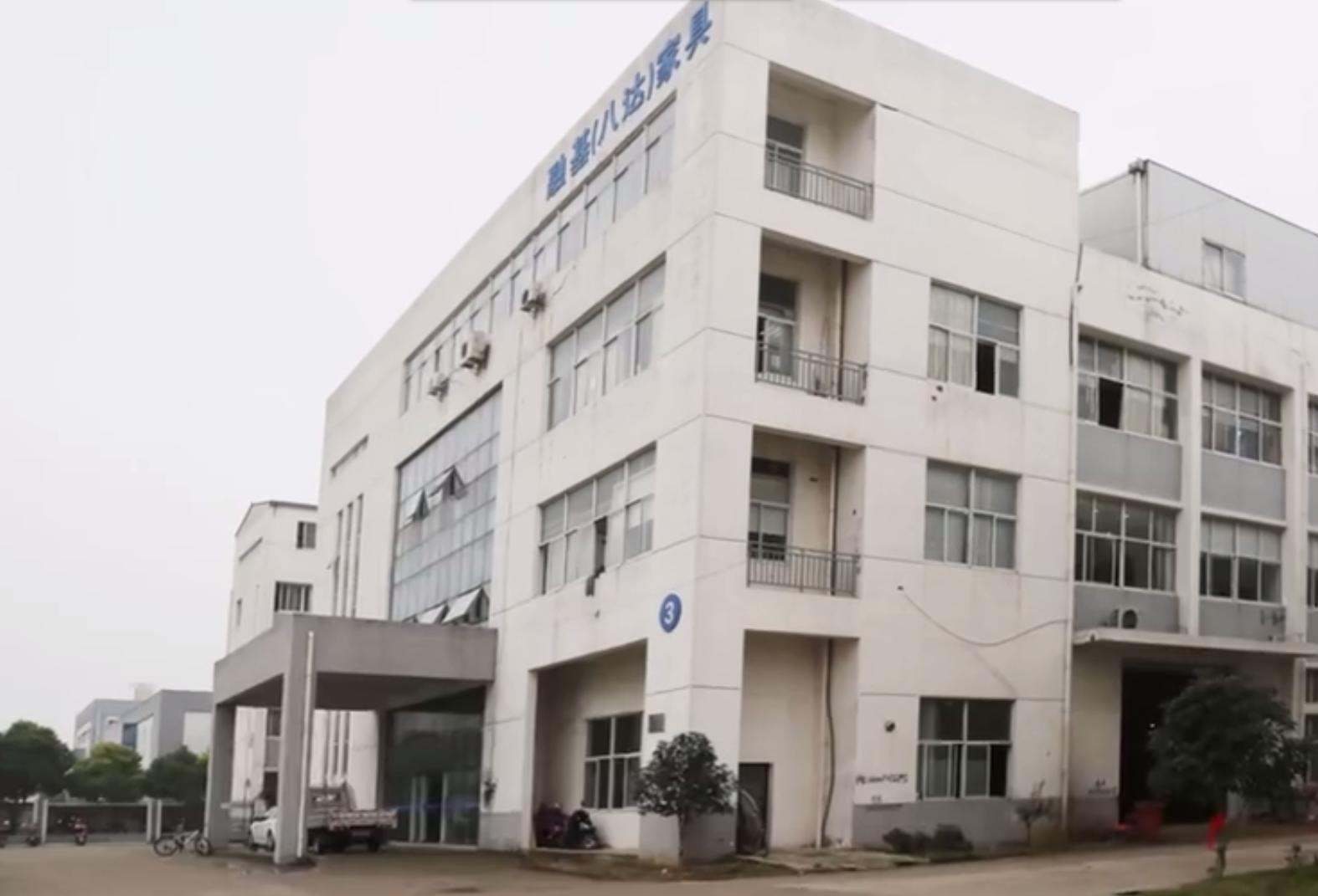 苏州融基家具股份有限公司.png