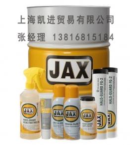 JAX 2.jpg
