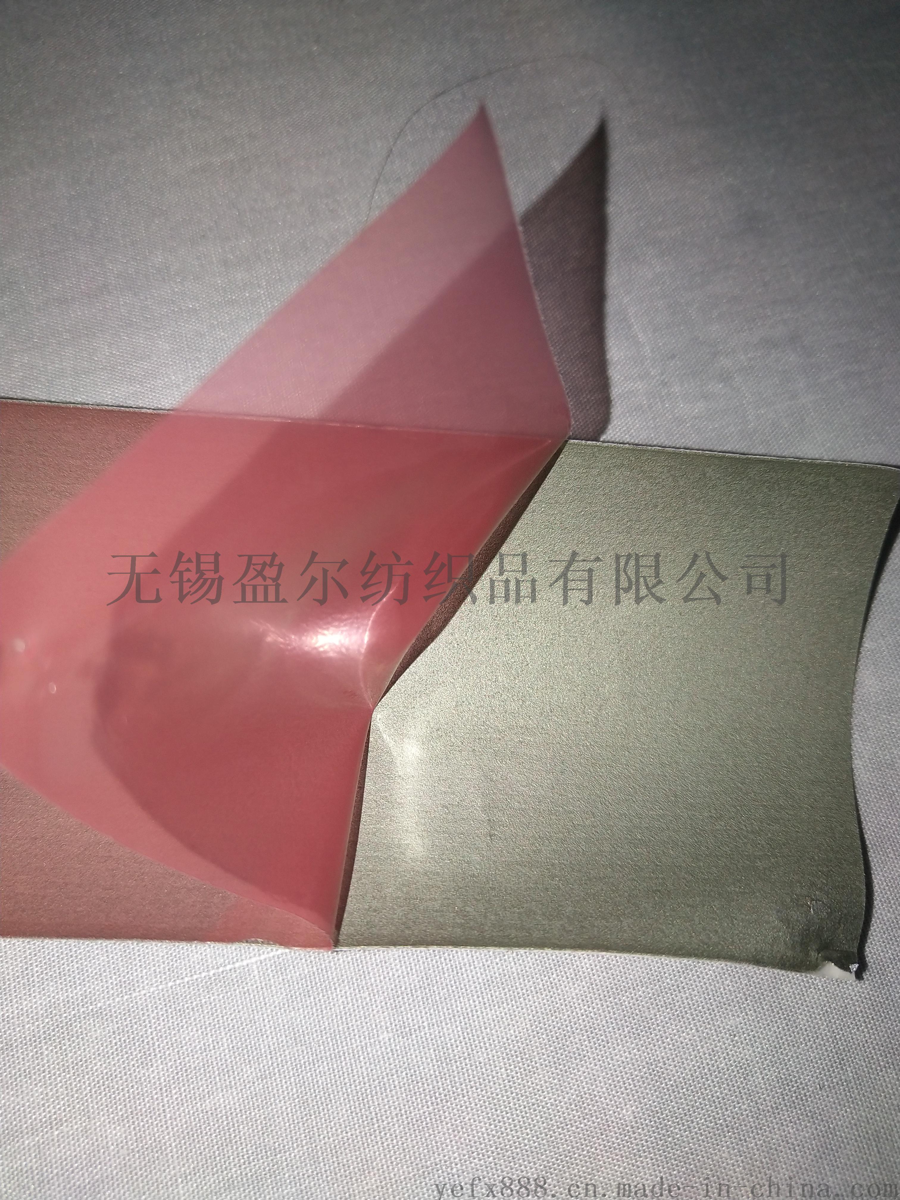 3m8712反光膜