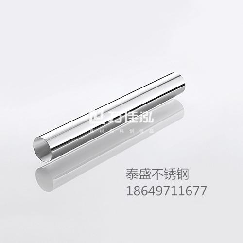 Φ48圆管(304)_看图王.jpg