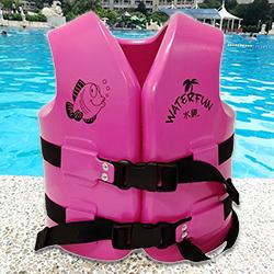 一款水公园专用浮力衣,很多水上乐园都在用