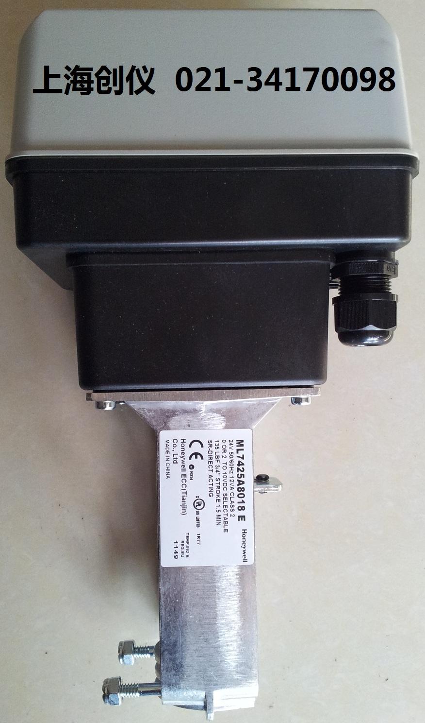 断电复位执行器 ML7425 ML7425A8018-E HONEYWELL 线