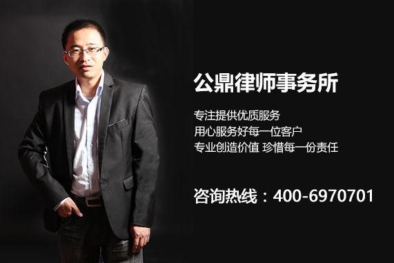 虹口区律师事务所在什么地方,上海公鼎律师事务所